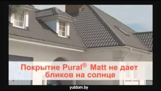 видео Финская металлочерепица Weckman (Векман)