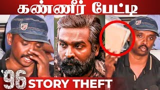 96 Story Theft Controversy