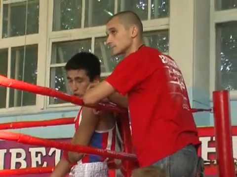14 турнир по боксу на призы МСМК Андрея  Войды Минусинск 2009 часть 1