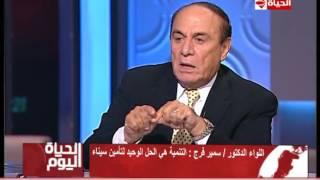 بالفيديو.. مدير الشؤون المعنوية السابق: التنمية السبيل الوحيدة لتأمين سيناء