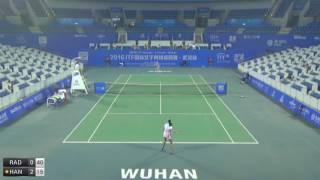 Radwanska Urszula v Han Na-Lae - 2016 ITF Wuhan
