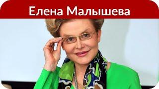 Елена Малышева трогательно поздравила маму с днем рождения