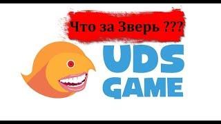 UDS Game удс гейм юдс гейм  Разбор UDS Game приложения Отзыв Сайт Схема работы!
