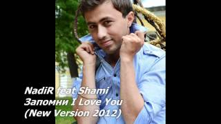 NadiR feat Shami Запомни I Love You (Новая версия 2012)