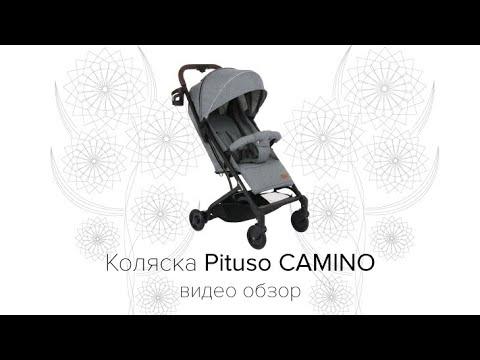 PITUSO CAMINO прогулочная коляска. Видео обзор.