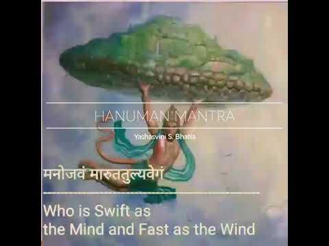 Hanuman Mantra (Manojavam Marut Tulya....)
