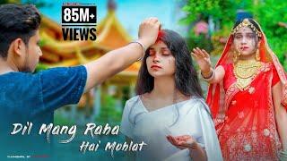 Dil Maang Raha Hai Mohlat | Vidhwa Emotional Love Story | Tere Sath Dhadakne ki | Heart Touching