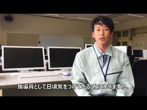 秋田県総合職業訓練センター - 秋田市 / 職業訓練校  …