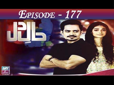 Haal-e-Dil - Ep 177 - ARY Zindagi Drama