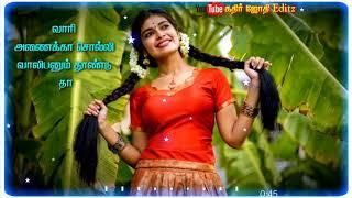 Madurai malli 💖vangi tharava 💙💖manasukulla naanum💜 varava 💞Tamil flok song 💖whatts apps status