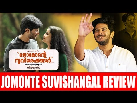 Jomonte Suvisheshangal full movie Review |...