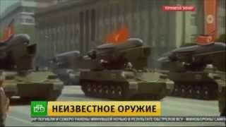 Северная Корея пригрозила ударить по США «неизвестным миру» оружием