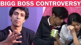 Shariq Finally Reveals | Bigg Boss 2