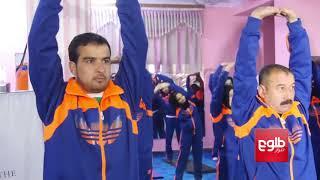 First Yoga Center Opens In Balkh / نخستین مرکز آموزش ورزش یوگا در بلخ گشایش یافت