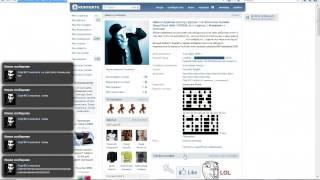 Вечный Онлайн ВКонтакте | Мелочи ВКонтакте | Сервис для vk | Видеоурок