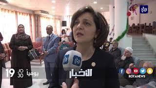وزيرة التنمية الاجتماعية تزور مراكز إيواء أيتام وكبار السن - (1-9-2017)