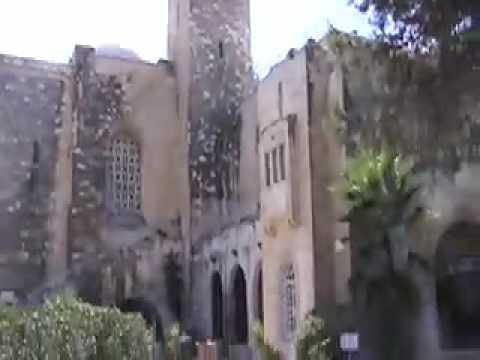St  Andrew's Guest House, Jerusalem