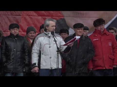 Митинг 'За честные и чистые выборы' (Москва, 10.03.2018)