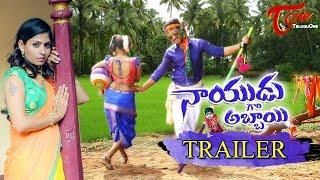 Nayudu Gari Abbayi | Telugu Short Film Trailer | Directed by Prasanna Kumar | #TeluguShortFilms