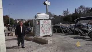 القدس- متحف الشارع.. نافذة ثقافية للمقدسيين