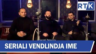 """Seriali  -  """" Vendlindja Ime """" episodi 23  05.01.2018"""