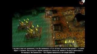 видео Прохождение игры Dungeon Keeper 2