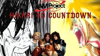 JAM Project - Hikari no Countdown Remastered LIKE HELL!!!!