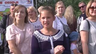 """""""Детское агентство новостей"""" - выпуск 24"""