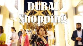 MeiMei  ♡ 去杜拜Local Market + 哈里法塔 Burj Khalifa