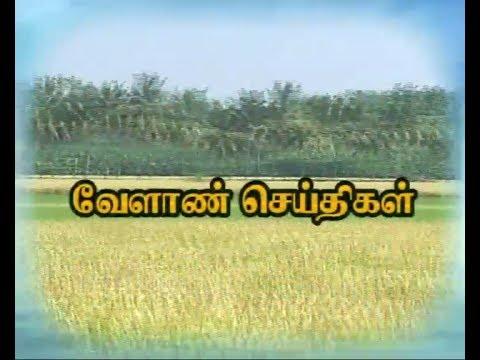 Pon Vilaiyum Bhoomi 19/10/2017