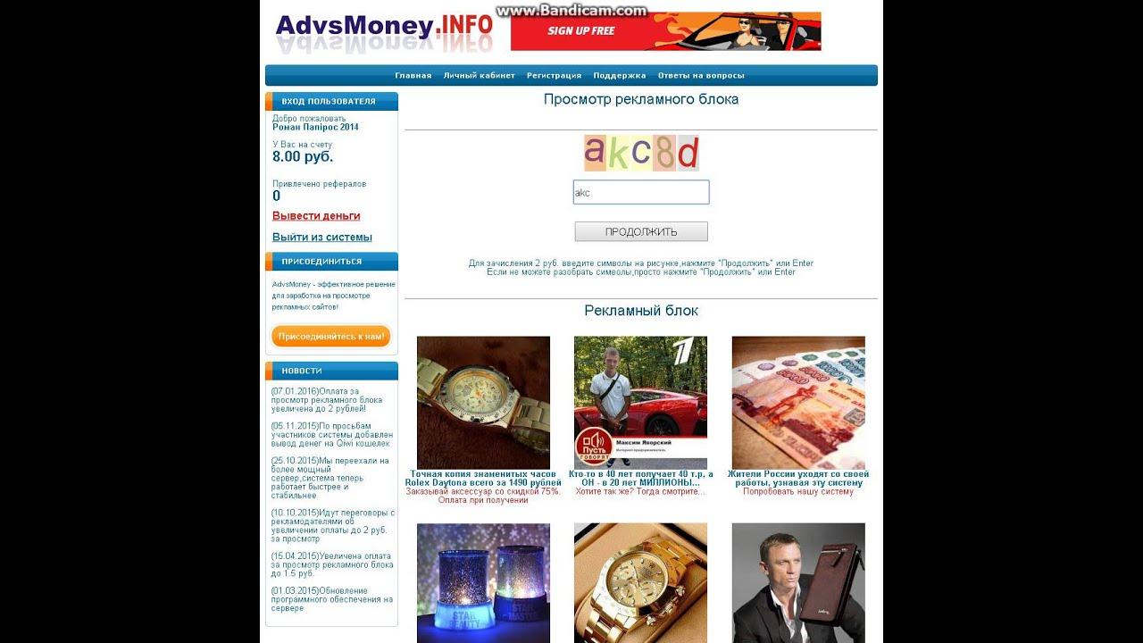 Создать сайт для заработка денег для
