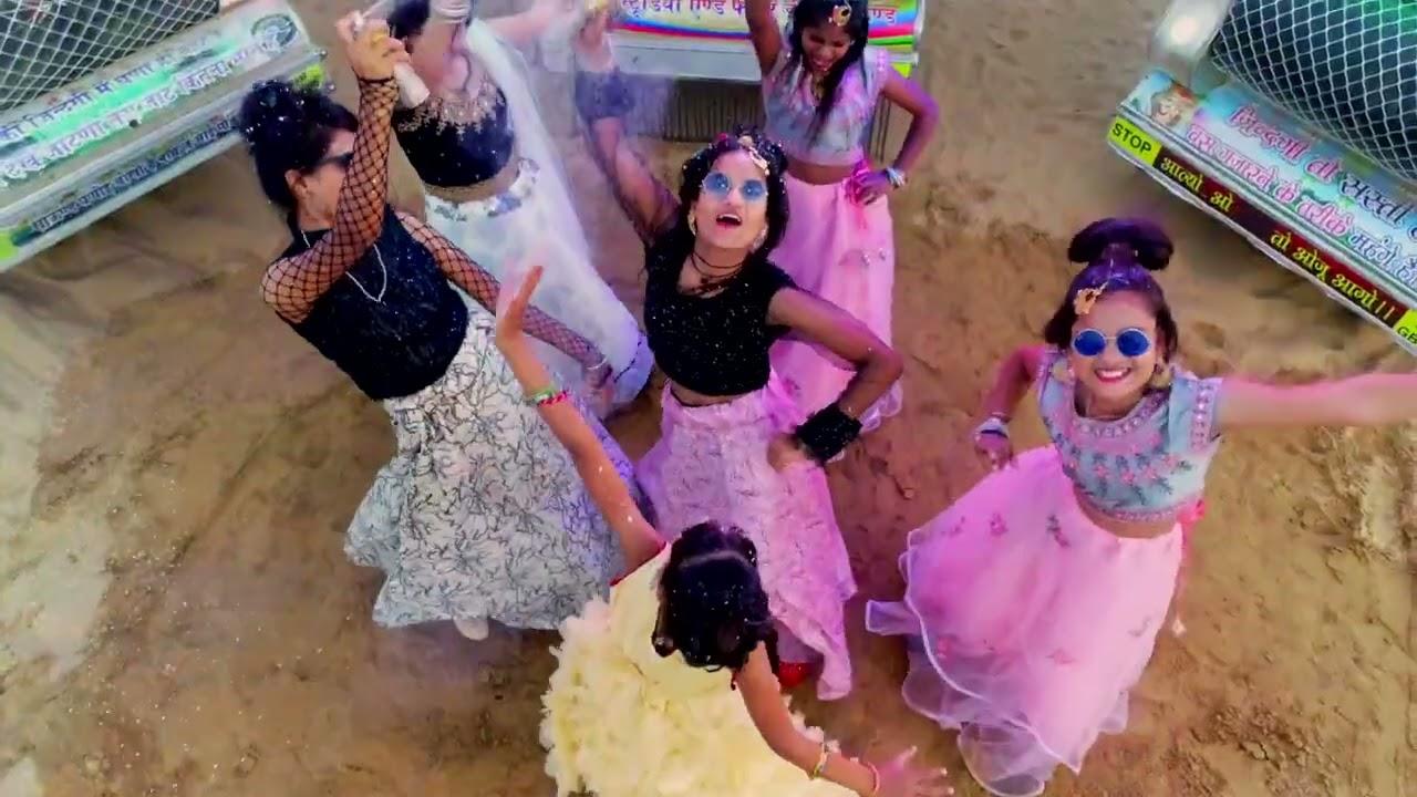 Renuka Panwar New Song I DJ Pe Nachungi | Dance | Payal Ishu Kunal | Mk Studio @AATMA Music