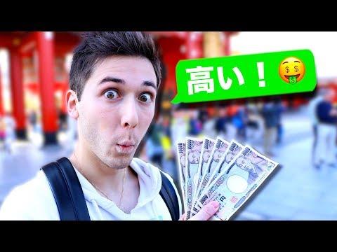 Est-ce que le JAPON est plus CHER que la FRANCE ? - Louis-San