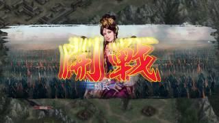 三國志12 対戦版 https://store.playstation.com/#!/ja-jp/tid=CUSA0590...