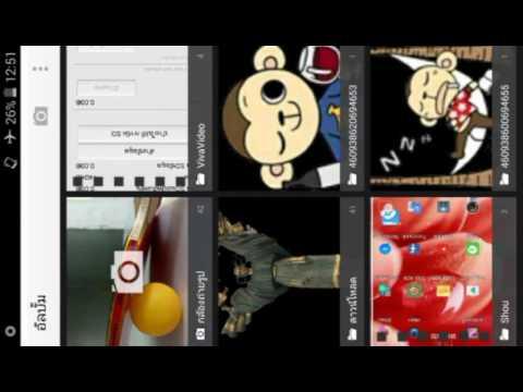 วิธีซ่อนสติกเกอร์ Facebook ที่เข้ามารวมกับอัลบั้มรูปภาพบน Android