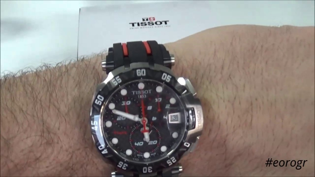 Tissot T-Race MotoGP Automatic Chronograph Limited Edition 2015 .