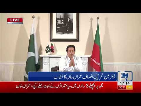 Imran ready to hold inquiry over oppositions rigging allegations