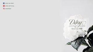 BINZ | Đắng - (Justin TechN9 Orchestra mix)