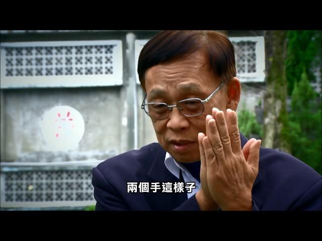 Terreur blanche : Memoires de Chen Him-san