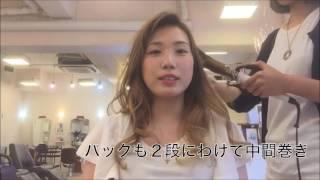 巻き髪 中村アン風 美容室 美容院 ヘアサロン OLIVEドーム前店 オリーブ...