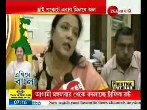Egiye Bangla: Water Project under Amrut scheme for dry areas in Baranagar