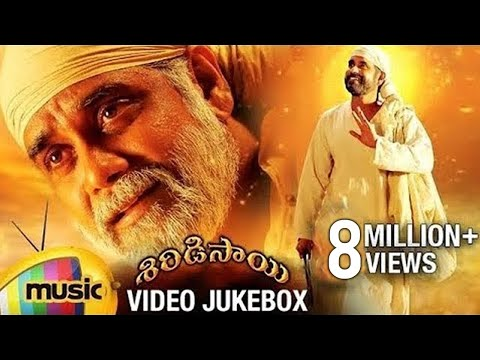 Shiridi Sai Telugu Movie Songs | Video Jukebox | Nagarjuna | Srikanth | MM Keeravani | Mango Music