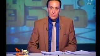 برنامج بكل هدوء | مع عماد الصديق حول الأرصاد الجوية وأزمة الشيخ زايد-19-7-2017