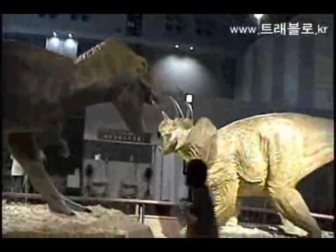 공룡엑스포