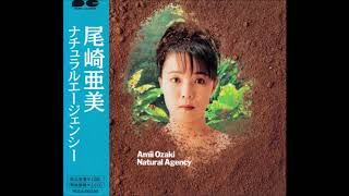 Ami Ozaki - Southern Cross (1991) [Japanese Pop/R&B]