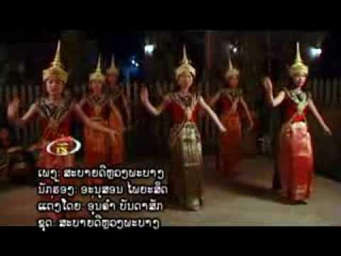 Lao song -  Sabaidee luang prabang  :  Anousone phaiyasith
