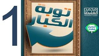 شاهد فيلم ممنوع من العرض | نبيله عبيد - للكبار فقط +18- نسخة كاملة افلام مصرية