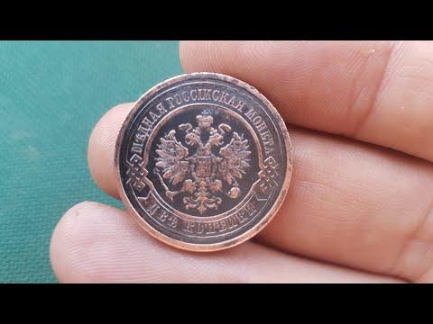 Как почистить монету чтобы не испортить