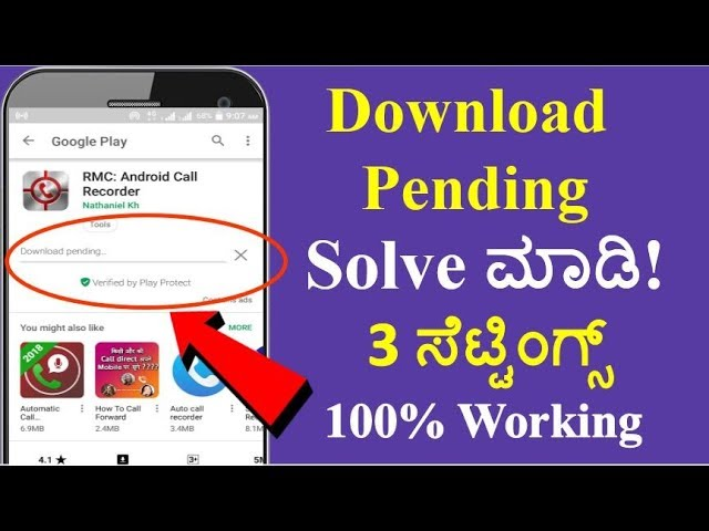 Fix Download Pending Playstore Problem in All Mobiles |100% Working
