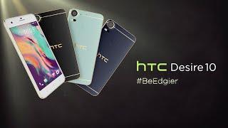 إتش تي سي تعلن رسمياً عن هاتفي Desire 10 Pro و Desire 10 Lifestyle